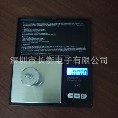 厂家直销迷你珠宝秤电子称0.01克秤天平口袋厨房家用电子电子秤