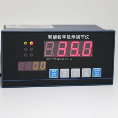 调节 继电器数显表pt100HY1000仪K E型温控器4-20mA温度水电工程