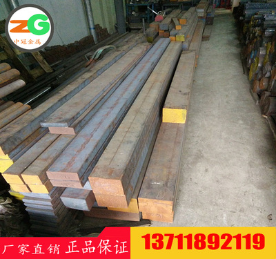 供应KTZ700-0珠光体可锻铸铁板材C02700高耐磨铸铁圆棒