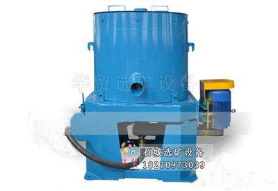 高速旋转离心机 STLB80离心选矿机 褐铁矿提纯离心机 离心机厂家