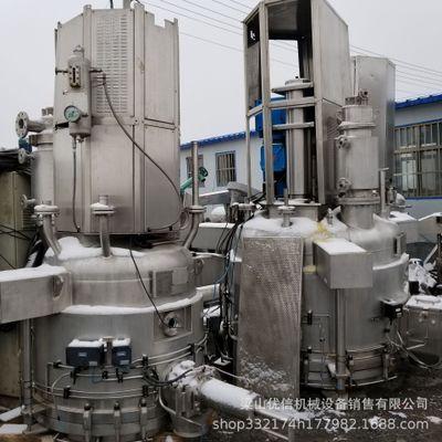 二手高压反应釜 反应釜厂家 实验室反应釜