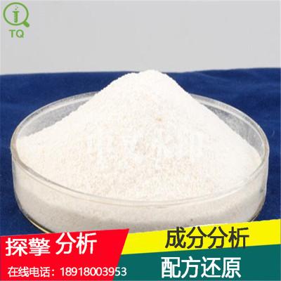 铵盐 配方还原 双棕榈羧乙基羟乙基甲基硫酸甲酯 铵盐 成分检测