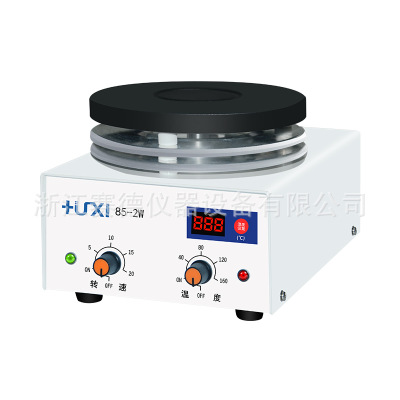 上海沪析85-2w加热型磁力搅拌器