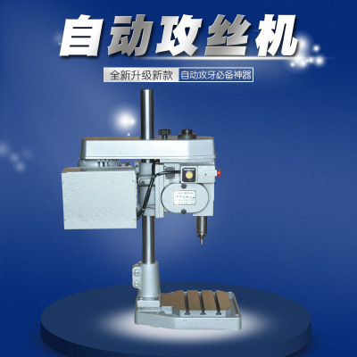 厂家热卖密孔多轴螺纹加工机床 将军牌GT1-203多轴螺纹加工机床