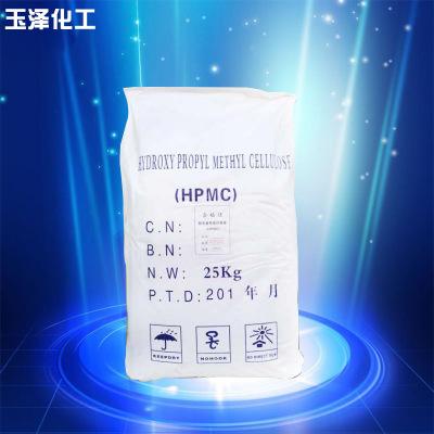 羟丙及甲基纤维素 增稠剂分散剂黏结用于陶瓷、造纸、皮革