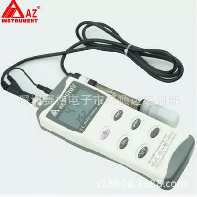 衡欣AZ8601手持式高精度ph酸碱度计测试仪ph电位值传感器探头水族