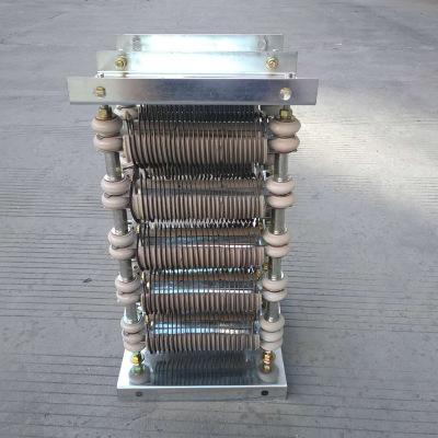 ZX15-14配卷扬机矿用绞车启动电阻器ZY-0.24铁铬铝元件128A 0.3欧