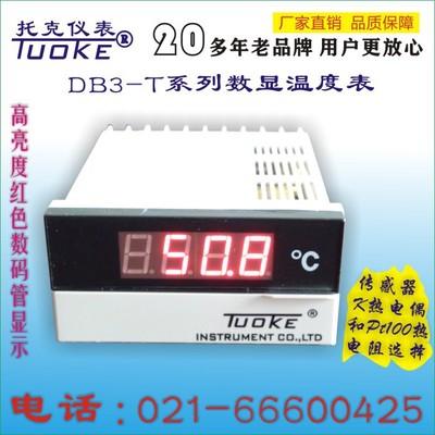 3位半数显温控表DB3-T499P/200P/499K适用温度测量冷端补偿装置