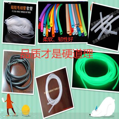 铂金硫化硅胶管、食品级硅胶管、医用级硅胶管、多色管 硅胶吸管