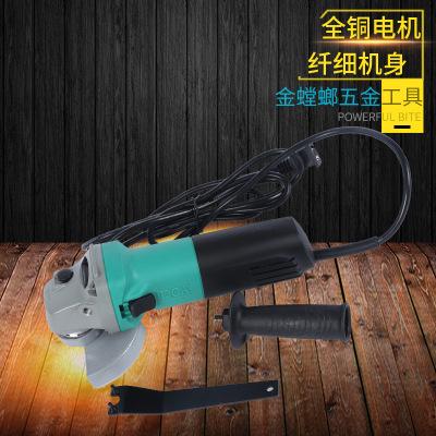 东成角磨机850W大功率打磨机FF05-100B切割机手磨光机电动工具批