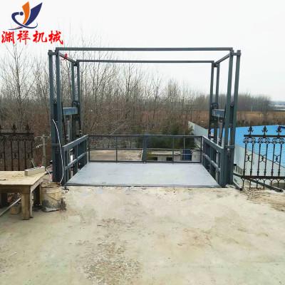 厂家定做2米3米导轨式简易货梯小型链条式升降平台小吨位升降机