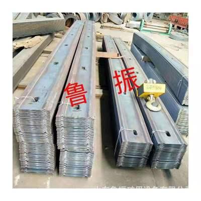 鲁振矿用机械 耐腐蚀矿用w型钢带 新型支护井下用w钢带