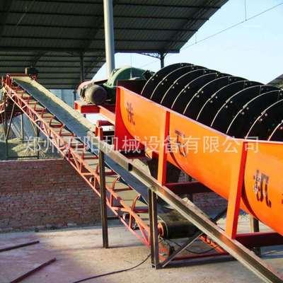 槽式螺旋洗砂机 砂石厂沙场轮斗洗砂机 多轮型沙石去泥机