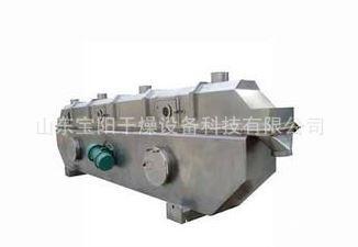 矿渣干燥设备振动流化床干燥机宝阳干燥定制