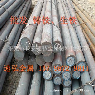 GG15供应 优质铸铁 GG15 德国进口灰铸铁,铸铁性能及价格