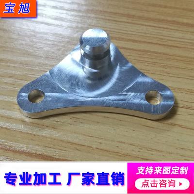 cnc加工中心精密机械零件加工定制铜铝合金不锈钢塑料件非标定做