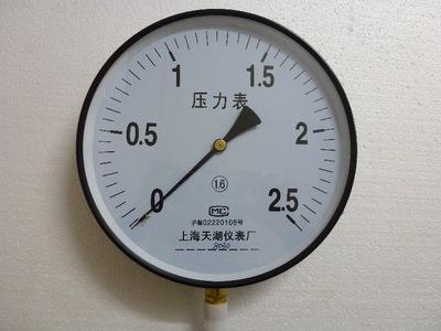 天湖Y100普通压力表 水压表 气压表Y-100气泵压力表0-1.6MPA