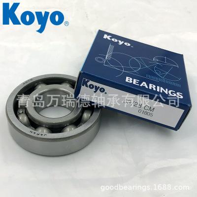 日本KOYO品牌 63/28ZZ 铁片含油脂 63/22CM 水泵电机轮子用轴承