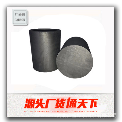 厂家直销 高纯石墨坩埚 中粗石墨坩埚 各种石墨材质坩埚