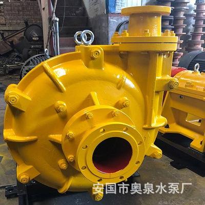 热销 ZJ型渣浆泵 耐磨离心泵 矿用抽沙泵 水泵配件 清淤泥浆泵