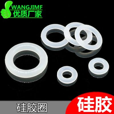 硅胶圈O型硅胶圈密封圈硅胶防水圈规格繁多咨询下单量大价优