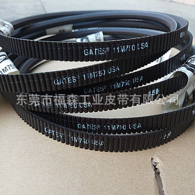 工业皮带 美国盖茨GATES 3M 5M 7M 11M750广角带 进口传动带