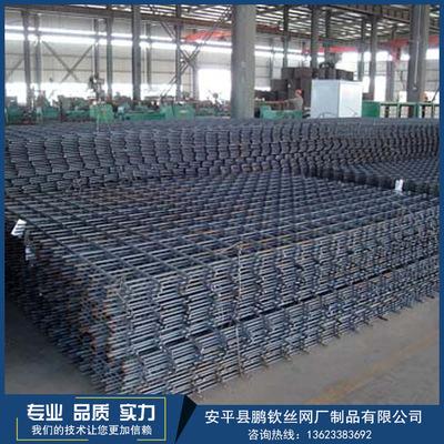 供应钢筋网片,厂家现货销售建筑焊接镀锌钢筋煤矿支护网片,铁丝