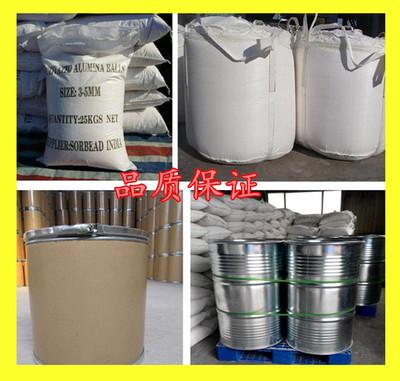 现货  水处理剂MA/AA马来酸-丙烯酸共聚物