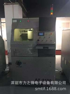 厂价现货直供出售日联3DX-Ray  AX-8100 X射线光机检测设备探测仪