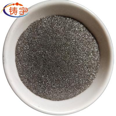 金属钛铁 45钛铁 30钛铁 75钛铁 钛铁合金 钛铁粉 钛铁合金粉