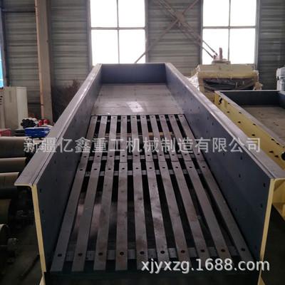哈密厂家定制各种大中小型板式给料机 高效矿山石料生产线给料机