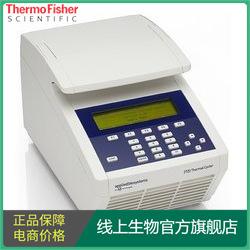 美国thermo热电 ABI-2720 PCR仪(基因扩增仪器)美国 abi pcr仪