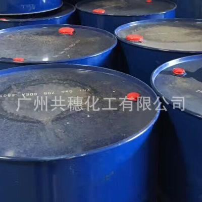 供应-增稠剂6503  稳泡起泡表面活性剂6503(可供样)