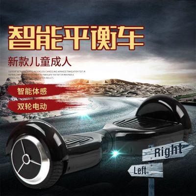 新款儿童成人6.5寸平衡车双轮扭扭车智能体感漂移电动滑板车批发