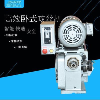 台湾进口 高精卧式螺纹加工机床GT1-204 薄板卧式螺纹加工机床