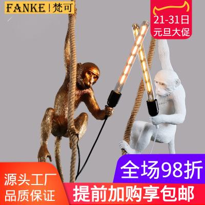 跨境专供现货黑色白色树脂金猴子吊灯LED创意工业风客厅餐厅灯具