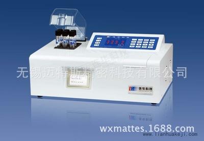 智能型水质分析仪5B-6C型(V8) 智能型COD检测仪5B-6C型(V8)