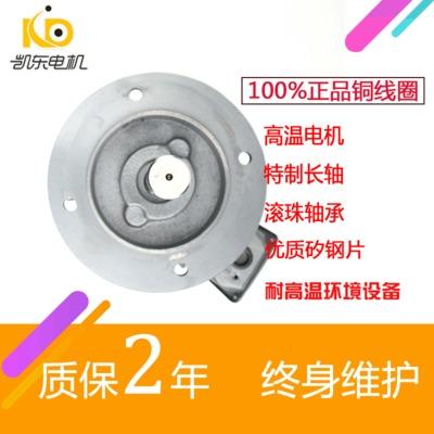 厂家直销耐高温高压三相异步电机交流电机 800W耐高温无刷电机