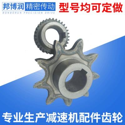 定制齿轮 机械起重配件输送机链轮来图定制 定制齿轮