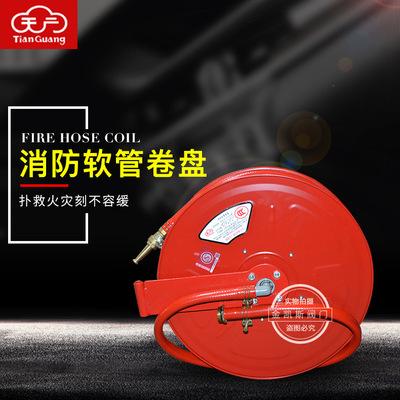 天广消防软管卷盘 消防自救式卷盘 JPS型消防器材 厂家直销