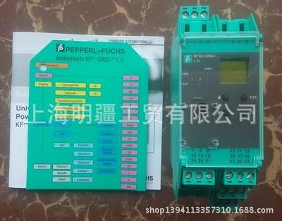 255621 现货全新原装正品 P+F 倍加福 安全栅 KFD2-CRG2-1.D