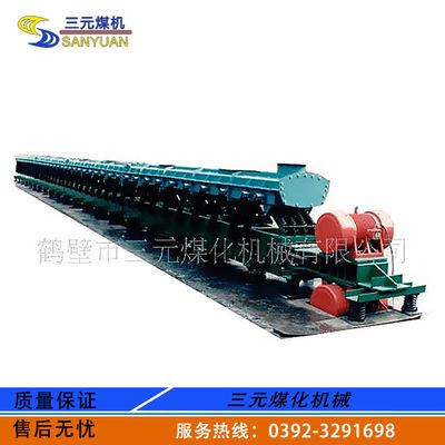 供应振动输送机  惯性振动输送机 供应各种类型 输送机 输送设备