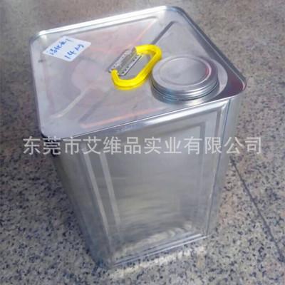 水转印加工 水转印膜 买水转印活化剂 送膜纸