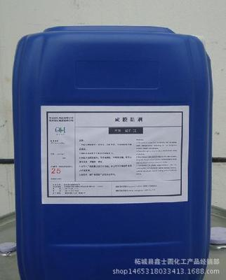 涂料油漆助剂 成膜助剂 醇酯十二 十二碳醇酯 高品质 高含量