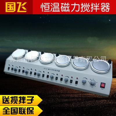 销售国飞HJ-6多头磁力加热搅拌器六联磁力搅拌器数显恒温搅拌器