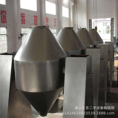 80型喷雾干燥流化床干燥机  气流干燥机  沸腾干燥机 耙式干燥机