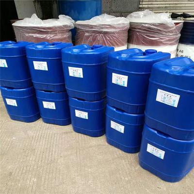 批发甲基磷酸钠溶液 工业水泥助磨剂 防冻液专用 25L起批