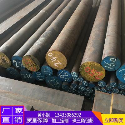 厂家直销RTCr16耐热铸铁板材 C07016耐热合金铸铁圆棒