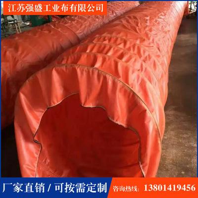 厂家供应隧道用负压导风筒 骨架风筒  螺旋式通风管