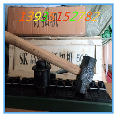 SK锤砸钉扣机 矿用输送带钉扣机 锤砸钉扣机 钉扣效率高 直销批发
